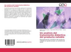 Couverture de Un análisis del tratamiento didáctico del producto notable