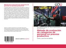 Обложка Método de evaluación de categorías de personal en proceso productivo