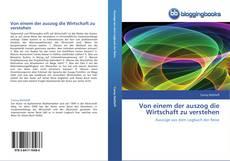 Bookcover of Von einem der auszog die Wirtschaft zu verstehen