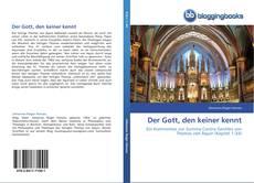 Bookcover of Der Gott, den keiner kennt