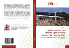 La construction des personnages dans les romans de Fawzi Mellah的封面