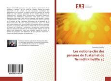 Buchcover von Les notions-clés des pensées de Tustarî et de Tirmidhî (IIIe/IXe s.)