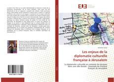 Обложка Les enjeux de la diplomatie culturelle française à Jérusalem