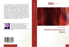 Обложка Femmes et discours au Maroc