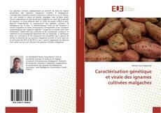 Обложка Caractérisation génétique et virale des ignames cultivées malgaches