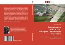 Обложка Campylobacter  chez le porc   Portage et Epidémiologie moléculaire