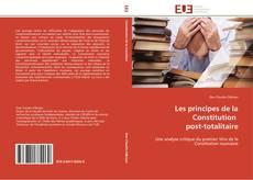 Обложка Les principes de la Constitution   post-totalitaire