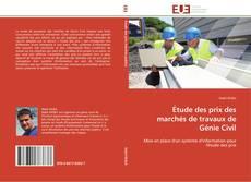 Couverture de Étude des prix des marchés de travaux de Génie Civil