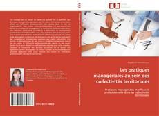 Les pratiques managériales au sein des collectivités territoriales的封面