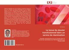 Обложка La tenue du dossier transfusionnel dans un service de réanimation