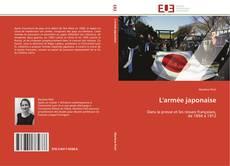 Couverture de L'armée japonaise