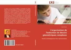 Bookcover of L'organisation de l'exécution de dessins géométriques complexes