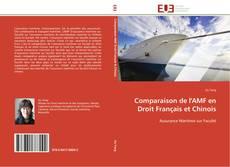 Обложка Comparaison de l'AMF en Droit Français et Chinois