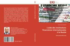 Bookcover of L'aide des institutions financieres internationales à la Russie