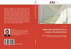Démarche Qualité dans le secteur de construction的封面