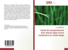 Bookcover of Etude de comportement d'un chenal algal à haut rendement en mode étage