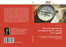 Vers une approche de conception des S.I. centrée sur la qualité的封面