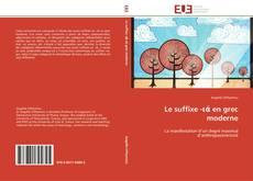 Bookcover of Le suffixe -ιά en grec moderne