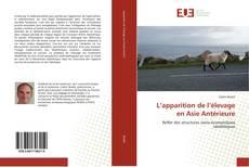 Bookcover of L'apparition de l'élevage en Asie Antérieure