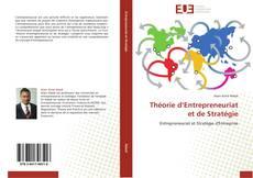 Bookcover of Théorie d'Entrepreneuriat et de Stratégie