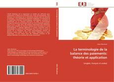 Обложка La terminologie de la balance des paiements: théorie et application