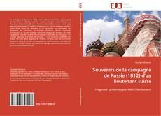 Bookcover of Souvenirs de la campagne de Russie (1812) d'un lieutenant suisse