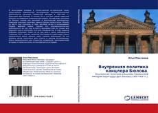 Buchcover von Внутренняя политика канцлера Бюлова.
