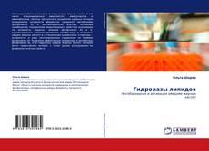 Гидролазы липидов kitap kapağı