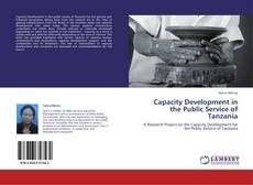 Capacity Development in the Public Service of Tanzania的封面