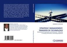 Обложка STRATEGIC MANAGEMENT: TRANSFER OF TECHNOLOGY