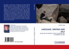 Capa do livro de LANGUAGE, WRITING AND SELF
