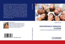 Обложка PERFORMANCE APPRAISAL SYSTEMS