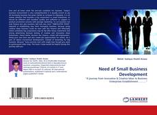 Need of Small Business Development的封面
