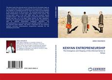 Bookcover of KENYAN ENTREPRENEURSHIP