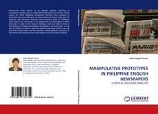 Обложка MANIPULATIVE PROTOTYPES IN PHILIPPINE ENGLISH NEWSPAPERS