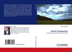 Cloud Computing的封面