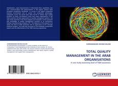 Обложка TOTAL QUALITY MANAGEMENT IN THE ARAB ORGANISATIONS