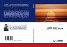 USTAD AMIR KHAN的封面