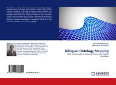 Bookcover of Bilingual Ontology Mapping