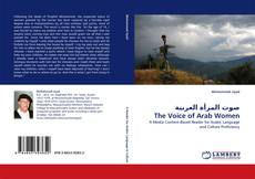 Bookcover of صوت المرأة العربية The Voice of Arab Women