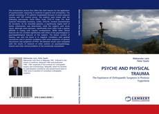 Обложка PSYCHE AND PHYSICAL TRAUMA