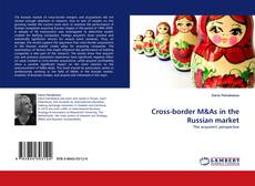 Bookcover of Cross-border M&As in the Russian market