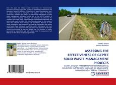 Обложка ASSESSING THE EFFECTIVENESS OF GCPfEE SOLID WASTE MANAGEMENT PROJECTS