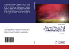 The analytical method solving the equations of mathematical physics的封面