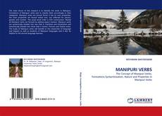 Bookcover of MANIPURI VERBS
