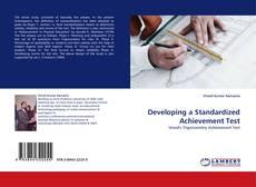 Developing a Standardized Achievement Test的封面