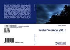 Couverture de Spiritual Renaissance of 2012