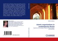 Islamic organizations in contemporary Russia的封面