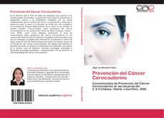 Обложка Prevención del Cáncer Cervicouterino
