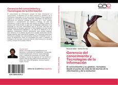 Gerencia del conocimiento y Tecnologías de la Información的封面